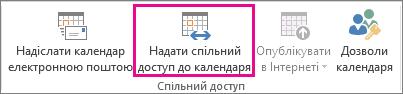 Параметри орієнтації сторінки