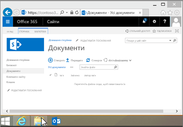 Відкрийте Файловий провідник із панелі запуску або іншого розташування.