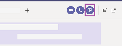 Надання спільного доступу до екрана в чаті в командах.