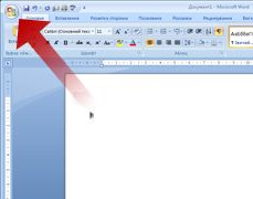 Стрілка, яка вказує на кнопку Microsoft Office