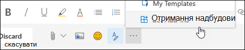 Знімок екрана із кнопкою отримати надбудови