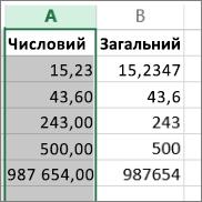 """Зразок способу відображення чисел у різних форматах, таких як """"Числовий"""" і """"Загальний"""""""
