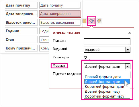 Зображення меню форматування у веб-застосунку Access.
