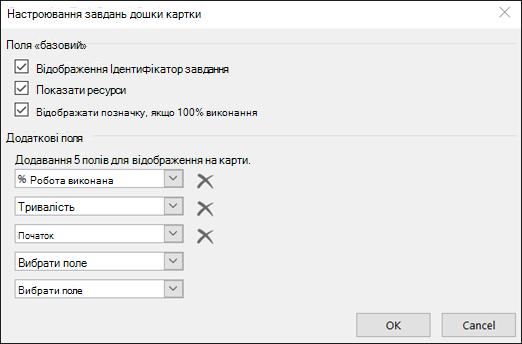 Настроювання параметрів конфігурації картки
