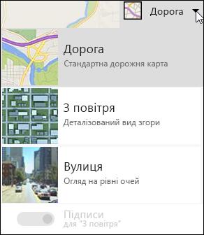 """Тип карти веб-частини """"мапа Bing"""""""