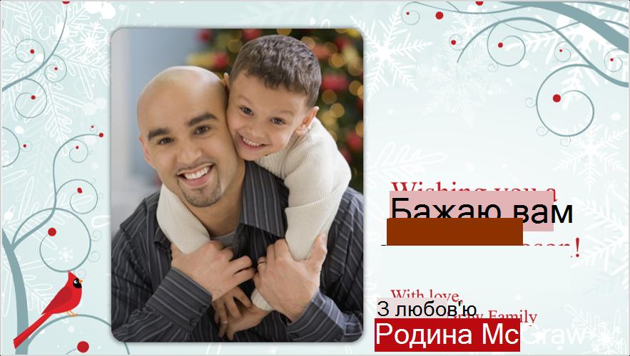Зображення свята фотокартки з батьком і сином