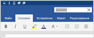 Перейменувати файл