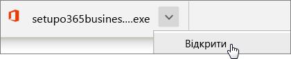 Короткий посібник користувача для співробітників: завантаження в Chrome
