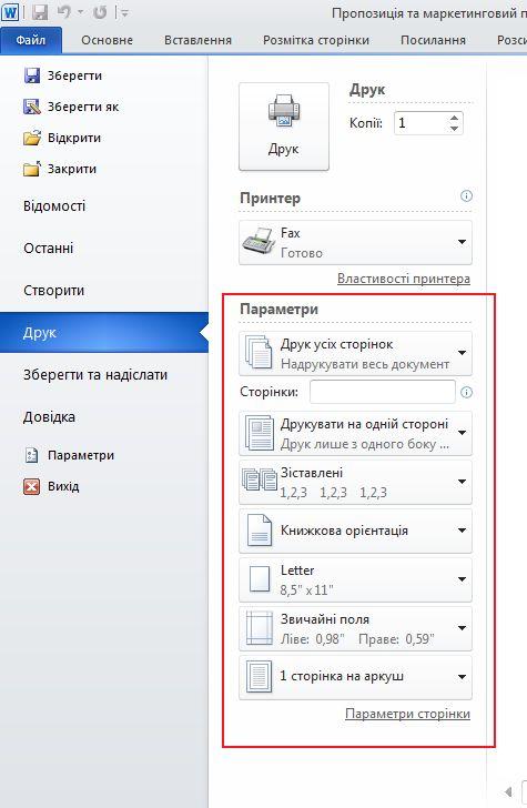Зображення кнопки «Додати ресурси»