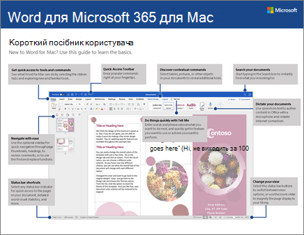 Word 2016 for Mac Quick Start Guide
