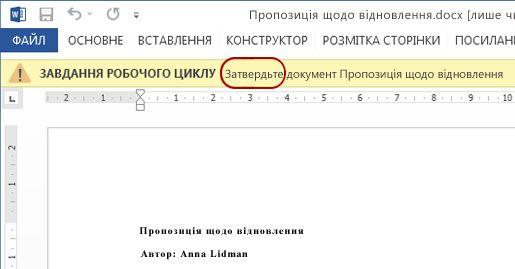 елемент для перевірки з обведеним текстом ''Перевірте, будь ласка''
