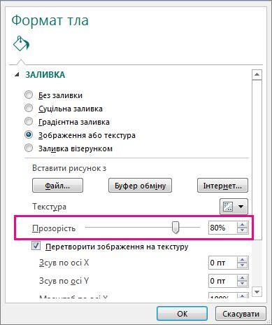 Попередній перегляд у браузері Firefox