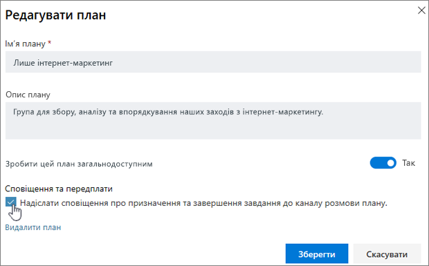 ClickSend сповіщення про отримання електронної пошти, відомості про призначення завдання та виконання завдань