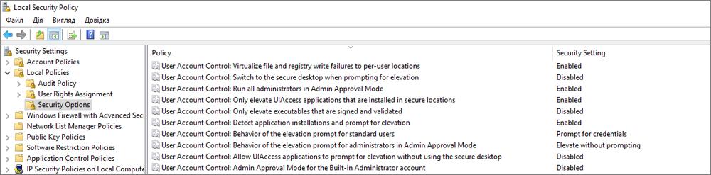 """Вікно """"політика локальної безпеки"""" з параметрами безпеки, які відображають настройки параметрів OneDrive"""