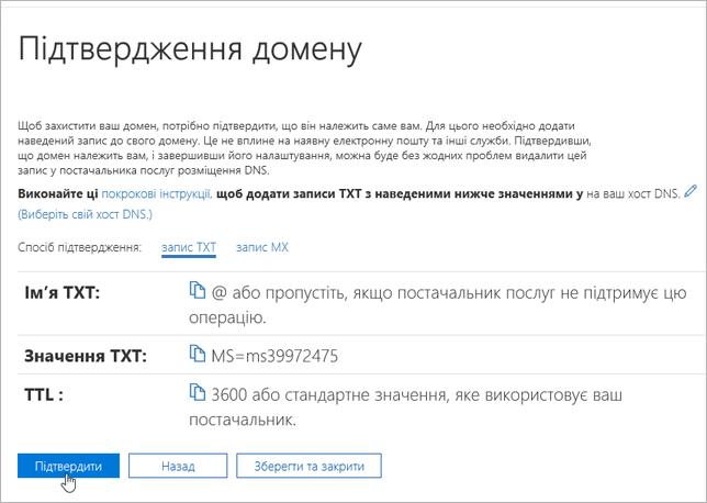 Strato_O365_Verify_C3_2017911162520