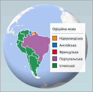 Діаграма за регіонами, що показує, якими мовами розмовляють у Південній Америці