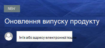 Текст вище заголовка