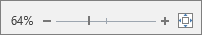 Повзунок масштабу для збільшення або зменшення тексту.