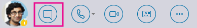 Кнопка швидкого обміну миттєвими повідомленнями