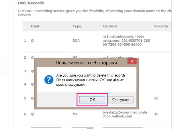 AsiaRegistry-BP-Configure-2-4