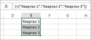 Вертикальна константа-масив із текстом