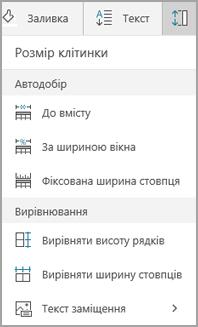 Windows Mobile автодобору параметрів