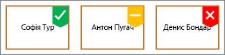 Фігури з зелена галочка емблеми, жовтий емблеми та червоний хрестик ідентифікаційної картки