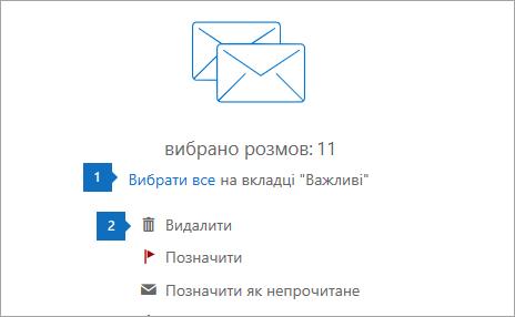 Знімок екрана параметра, щоб виділити весь текст