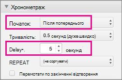 Знімок екрана діалогового вікна із запитом підтвердити вимкнення чату