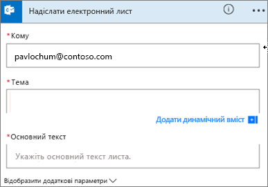 Знімок екрана: вибір теми