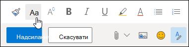 """Знімок екрана шрифт параметра """"розмір"""" на панель інструментів форматування."""