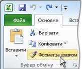 Знімок екрана сторінки ''Про мене'', де інформацію профілю користувача відображено в різних областях