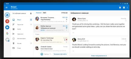 """Станція """"Samsung DeX"""" для ПК із програмою Outlook в 3-х макетній області"""