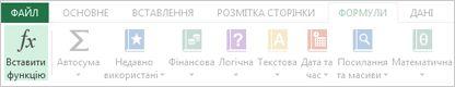 Нові веб-функції