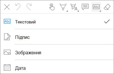 OneDrive для iOS PDF текст ресурсу