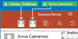 PowerPoint для Android: співпраця в реальному часі