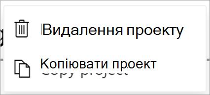 Відображення файлів проекту