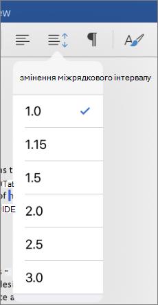 У програмі Word для iPad відображаються настройки міжрядкового інтервалу.