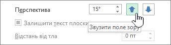 Поле кнопки подання