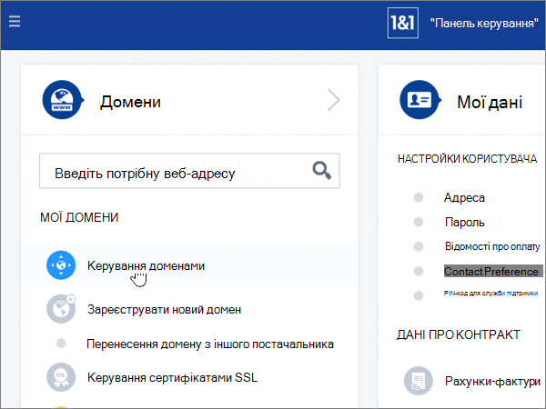 Команда «Вкласти елемент Outlook» на стрічці