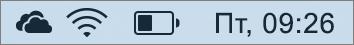 Піктограма OneDrive у системному треї Mac