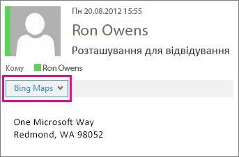 Повідомлення Outlook, у якому відображено застосунок «Карти Bing»
