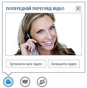 Знімок екрана: елементи керування, які з'являються, якщо навести вказівник миші на кнопку керування відео