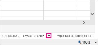 MyDomain-Verify-2