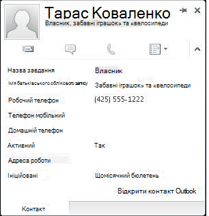 У службі Office365 можна зберігати, надавати спільний доступ до файлів і синхронізувати їх за допомогою OneDrive