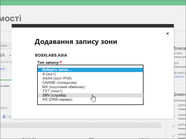 GoDaddy-BP-Configure-5-0