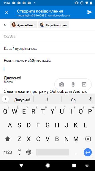 Екран програми Android із проектом електронної пошти. Під повідомленням відображаються три кнопки: камера, вкладення та календар.