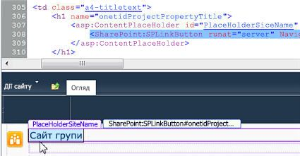 SharePoint 2010 master pages