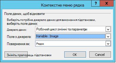 Рядок електронної пошти в робочому циклі зображення