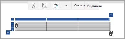 Панель команд таблиці операційною системою Windows Mobile